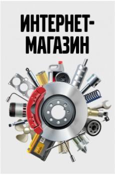 Магазин запчастей для китайских авто в Перми